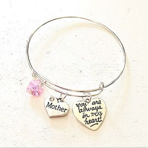 Hanalea Island Jewelry Co. Jewelry - ✨3 for $30✨ Mother 🎀 Silver Bangle Bracelet Gift